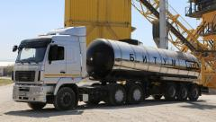 Bitumen oil road viscous BND 60/90