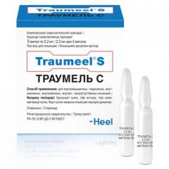 TRAUMEL FROM 2,2 ML NO. 5 D/IN.AMP SOLUTION.