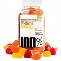 T-RQ FOR ADULTS NO. 60 ZHEV. CANDIES