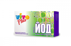 VITO PLUS IODINE OF 200 MKG NO. 100 OF THE TAB.