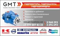 Hydromotors, hydraulic pumps, hydrodistributors