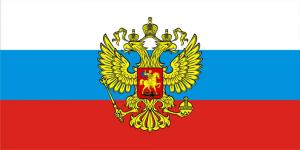 The Russian flag with the coat of arms, national