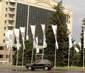 Flags to Almaty, flags corporate