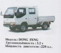 Camioane tonaj mic de distribuire