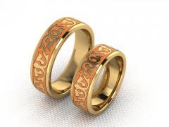 Обручальное кольцо RNG010091 Са?ина (Алтын 585) Эмаль
