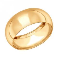 Обручальное кольцо обр.к. 9,5 Неке са?инасы (Алтын 585) Фианит
