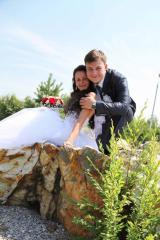 Свадебная фотосъемка в Усть-Каменогорске
