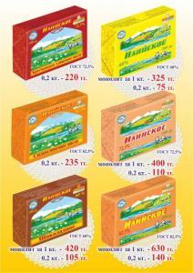 """Масло """"Илийское 82,5%"""" монолит 5, 10кг"""