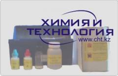 Polyamine tests