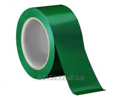 [Copy] Color marking adhesive tape 48mm*66m,