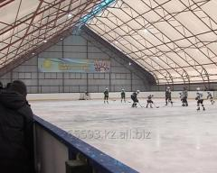 The covered hockey cour