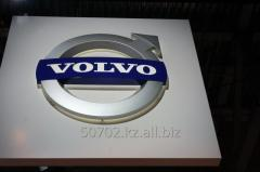 Vacuum molding of plastic