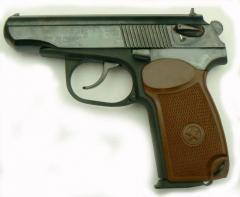 Пистолеты газовые травматические MP-80 45 Rubber