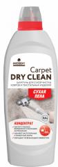 Моющее средство для сухой чистки ковров и текстильных изделий Carpet Dryclean 0,5 л от Prosept-Просепт
