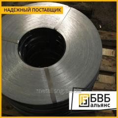 Tape of steel swaged 0,9 mm 12XH of TU 3-85-80