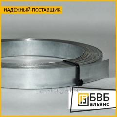 Tape steel thermoprocessed by 0,9 mm 60C2A of GOST