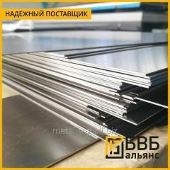 La hoja de 2 mm ХН75МБТЮ de acero