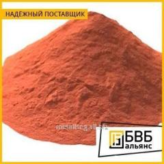 The modifier for production of cast iron copper in