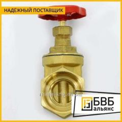 Задвижка латунная TA60 51-060-025 Ду 25 (1