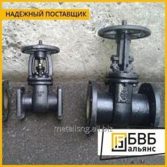 Задвижка чугунная Tecofi Ду 500 Ру 10/16 с клином
