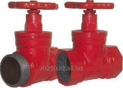 Клапан пожарного крана КПК 50