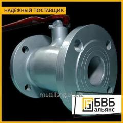 The crane of steel spherical LD of Du of 200 Ru 16 for gas a flange, with the handle
