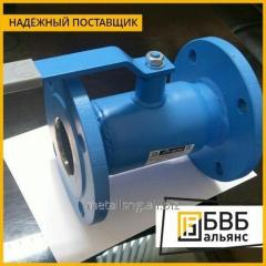 El grifo esférico LD Energy Du de 80 Ru 25 grabad