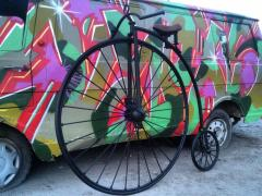 The bicycle forged
