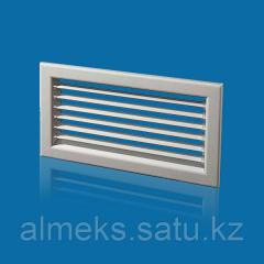 Adjustable ventilating grates RVI-1 100х150