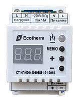 Терморегулятор Ecotherm 03-Б2-Т1