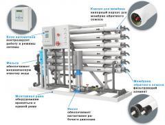 Промышленное оборудование для водоподготовки.