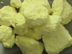 Sulfur lump, grade 9995