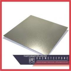 Leaf of steel 40 mm of U8A