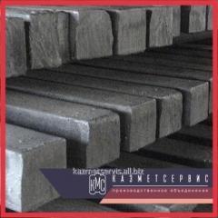 Forging of rectangular 1140 x 210 St 20