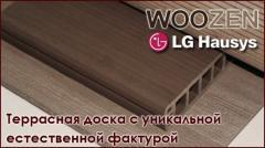 Террасная доска LG Hausys ( производитель Южная