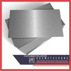 La hoja Д19АМ de alumini