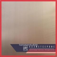 Латунный лист 0,4х600х1500 Л63 ДПРНМ