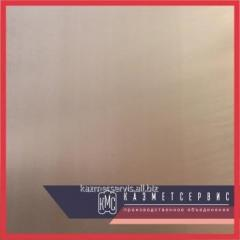 Латунный лист 0,5 мм Л63М