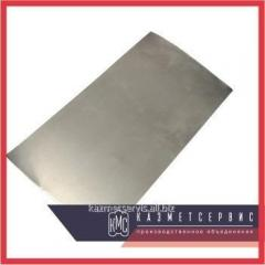 Лист медно-никелевый 4 мм НМЖМц28-2,5-1,5 Монель