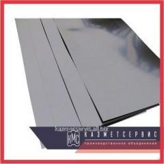 Молибденовый лист 1,5 мм МЧ
