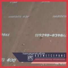 Лист Hardox 400