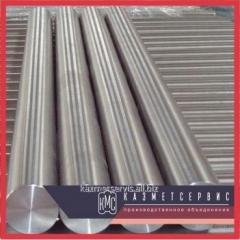 The circle Niobium of 4 mm NB-1P is annealed