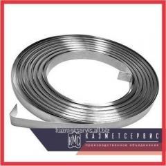 Лента никелевая 0,2 х 30 мм НП