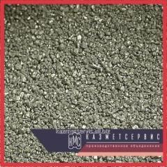 Powder cobalt PK1