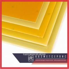 Steklotekstolit STEF of 15 mm (~ 1000х1150 mm, ~ 39 kg)