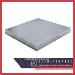 Plate aluminum D1