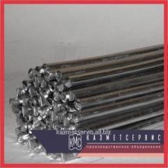 La soldadura olovyanno-de plomo possu 18-0,5 lingote de metal