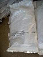 Potassium hydroxide, Potassium hydroxide, the