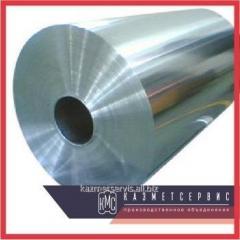 El rollo de aluminio 1,0х1200 mm АД1М
