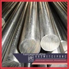 Круг алюминиевый 1,2 мм АМЦМ